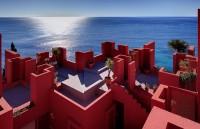 muralla_roja