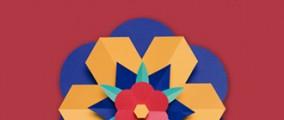 125-aniversari-batalla-flors-gran-fira-valencia-logo-vertical-2